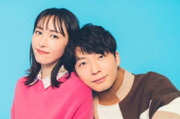 'Ngọc nữ' Nhật Bản kết hôn